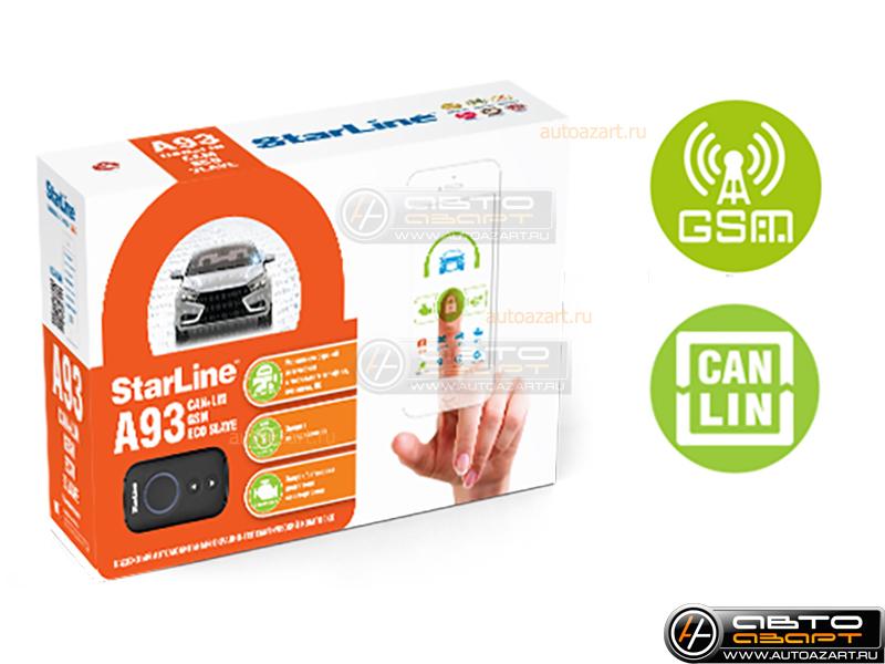 Сигнализация Starline A93 CAN+LIN GSM ECO Slave